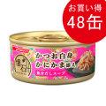 日清 懐石缶かつお白身かにかま添え魚介だしスープ 60g×48缶
