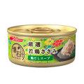 日清 懐石缶厳選若鶏ささみ鶏だしスープ 60g