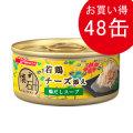 日清 懐石缶若鶏チーズ添え鶏だしスープ 60g×48缶