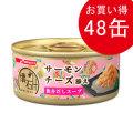日清 懐石缶サーモンチーズ添え魚介だしスープ 60g×48缶