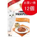 【数量限定】モンプチ ボックス 7種のブレンドかつお節入り まぐろ・かつお・鯛・かに・えび・サーモン味 240g×12箱