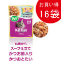 カルカン パウチ スープ仕立て 15歳から かつお節入りかつおとたい70g×16