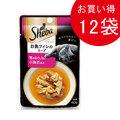 シーバ アミューズ お魚フィレのスープ蟹のほぐし身と小海老添え40g×12