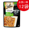 シーバ アミューズ とろけるシーフードスープお魚、蟹のほぐし身、ささみ添え40g×12