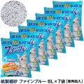 猫砂 紙砂 常陸化工 ファインブルー 6L×7袋(送料無料/沖縄を除く/選べるプレゼント対象外/他商品同梱不可)