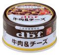 デビフ dbf 牛肉&チーズ 85g