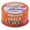 デビフ dbf 子犬の食事 ささみペースト 85g