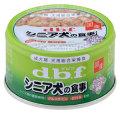 デビフ dbf シニア犬の食事 ささみ&すりおろし野菜 85g