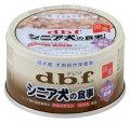 デビフ dbf シニア犬の食事 ささみ&軟骨 85g