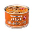 デビフ dbf 若鶏の軟骨スープ煮 150g