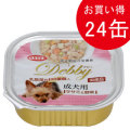 デビフ dbf デビィ 成犬用(ササミ&野菜) 100g×24