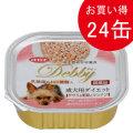デビフ dbf デビィ 成犬用ダイエット(ササミ&野菜とマンナン) 100g×24