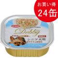 デビフ dbf デビィ シニア犬用(ササミ&野菜) 100g×24
