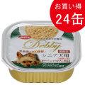 デビフ dbf デビィ シニア犬用(ササミ&すりおろし野菜) 100g×24
