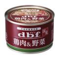 デビフ dbf 鶏肉&野菜 150g