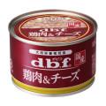 デビフ dbf 鶏肉&チーズ 150g