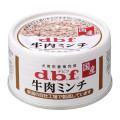 デビフ dbf 牛肉ミンチ 65g
