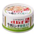 デビフ dbf 牛肉ミンチ野菜入り 65g