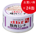 デビフ dbf 豚肉ミンチ 65g×24缶