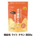 アニマルワン 犬の雑穀ごはん 機能性ライト (チキン) 800g