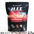 アーテミス H.I.T キャット サーモン&クラブ 2.7kg(メーカー在庫賞味期限2021年9月6日)