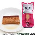 キットキャット(KitCat) フィレ ツナ&おかか 30g