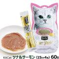 キットキャット(KitCat) パーピューレ ツナ&サーモン-60g(15gX4)