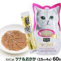 キットキャット(KitCat) パーピューレ ツナ&おかか60g(15gX4)