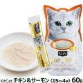 キットキャット(KitCat) パーピューレ チキン&サーモン-60g(15gX4)
