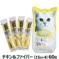 キットキャット(KitCat)パーピューレ  チキン&ファイバー60g(15gX4)