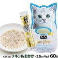 キットキャット(KitCat) パーピューレ チキン&おかか60g(15gX4)