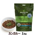 バランスライフ  ドッグフード カンガルー 1kg(お取り寄せ)