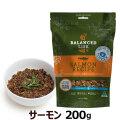 バランスライフ  ドッグフード サーモン 1kg(お取り寄せ)