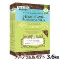 (お取り寄せ)アディクション 低温乾燥フード ハーブラム&ポテト(ラム/タイム・ローズマリー)3.6kg