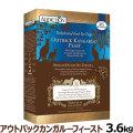 (お取り寄せ)アディクション 低温乾燥フード アウトバックカンガルーフィースト3.6kg