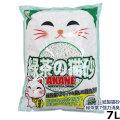 猫砂 紙 AKANE 緑茶の紙製猫砂 7L