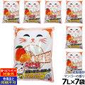 猫砂 紙 AKANE マンゴーの香り紙製猫砂 7L×7袋/箱(送料無料/沖縄を除く)(同梱不可)