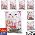 猫砂 紙 AKANE ももの香り紙製猫砂 7L×7袋/箱(送料無料/沖縄を除く)(同梱不可)