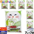 猫砂 紙 AKANE りんごの香り紙製猫砂 7L×7袋/箱(送料無料/沖縄を除く)(同梱不可)
