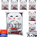 猫砂 紙 AKANE 活性炭紙製猫砂 7L×7袋/箱(送料無料/沖縄を除く)(同梱不可)