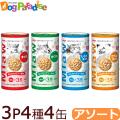 ミャウミャウ3P4種4缶アソート