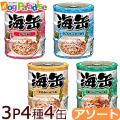 海缶ミニ3P4種4缶アソート