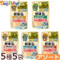 シニア猫用健康缶パウチ5種5袋アソート