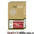 アボダーム ラム&ライス 400g 100g×4袋(お取り寄せ)