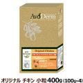 アボダーム オリジナル チキン 400g 100g×4袋(お取り寄せ)