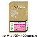 アボダーム パピー 400g 100g×4袋(お取り寄せ)