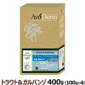 アボダーム トラウト&ガルバンゾ(リボルビングメニュー トラウトレシピより商品名変更)400g 100g×4袋(お取り寄せ)