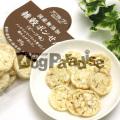 アニマルワン 雑穀ポンせん ビーフ味(犬・猫用)25g