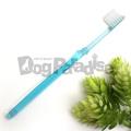 マイナスイオン歯ブラシ 小型・仔犬用 ブルー
