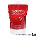 バイオチャレンジ(除菌・消臭・防ウイルス剤) 2倍希釈/原液詰替用1L